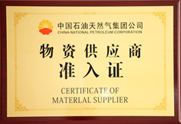 China National Petroleum Corp supplier